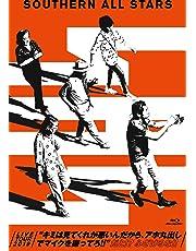 """【メーカー特典あり】LIVE TOUR 2019 """"キミは見てくれが悪いんだから、アホ丸出しでマイクを握ってろ!!"""" だと!? ふざけるな!! [Blu-ray + Bonus Disc(BD) + GOODS] (完全生産限定盤) (メーカー特典 : オリジナルクリアファイル 付)"""