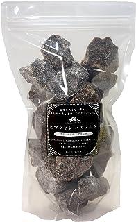 ヒマラヤンバスソルト 岩塩ブラック ブロック 1.2㎏