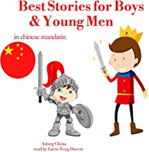 Best stories for boys and young men in Chinese Mandarin: 最美麗的兒童童话故事 - Best stories for kids in Chinese Mandarin