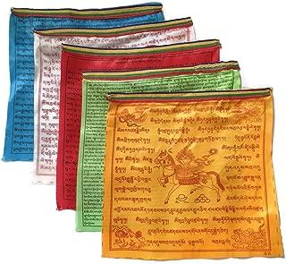 Prime-Products Tibetan Prayer Flag - Large Satin Design (14