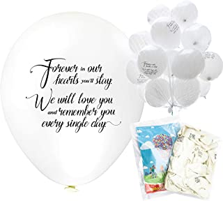 30pc Biodegradable White Bereavement Balloons and Net Set, Funeral Remembrance Balloon Release (30pk & Release Net)