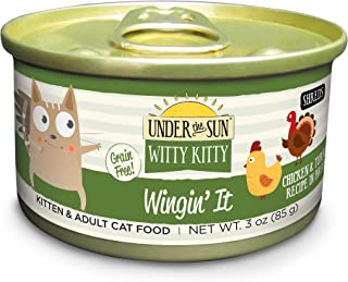 CANIDAE Under The Sun Witty Kitty Cat Wet Cans
