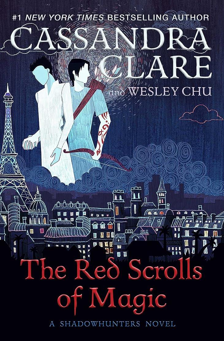 ヘリコプターパスボードThe Red Scrolls of Magic (The Eldest Curses) (English Edition)
