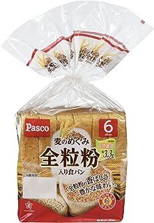 麦のめぐみ 全粒粉入り 食パン 6枚スライス[到着日+1日 賞味・消費期限保証]
