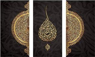 لوحات جدارية اسلامية من ايوان، مطبوعة على قماش كانفاس بإطار خشبي مخفي، طقم 3 قطع مقاس كلي 150*100
