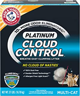 Arm & Hammer Cloud Control Platinum Clumping Cat Litter 37lb, Gray