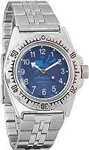 Vostok Amphibia Scuba Dude Blue Russian Diver Watch Blue New #110656
