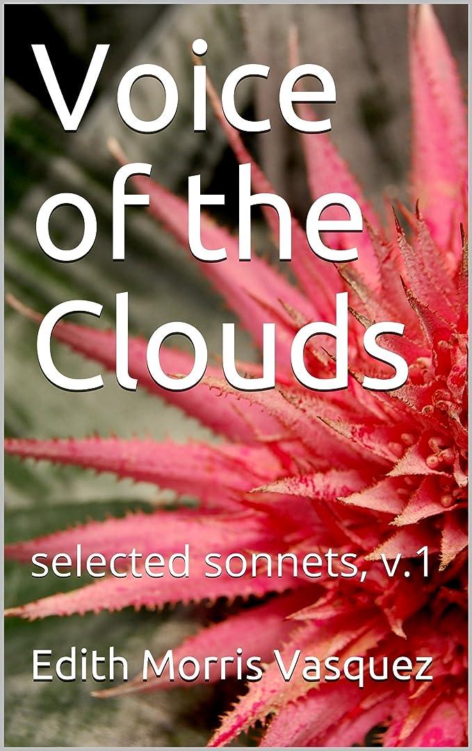 オーバーフロー伝染性肉腫Voice of the Clouds: selected sonnets, v.1 (English Edition)