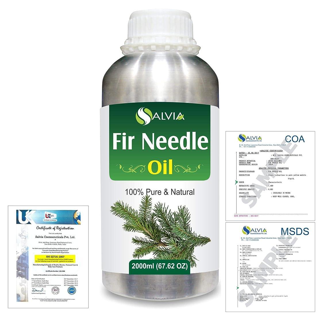 幻影ドキドキ極端なFir Needle (Abies balsamea) 100% Natural Pure Essential Oil 2000ml/67 fl.oz.