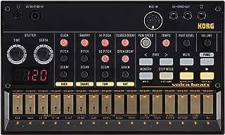 KORG アナログ リズムマシン volca beats 16ステップシーケンサー 電池駆動 スピーカー内蔵 ヘッドフォン使用可 どこでも使えるコンパクトサイズ