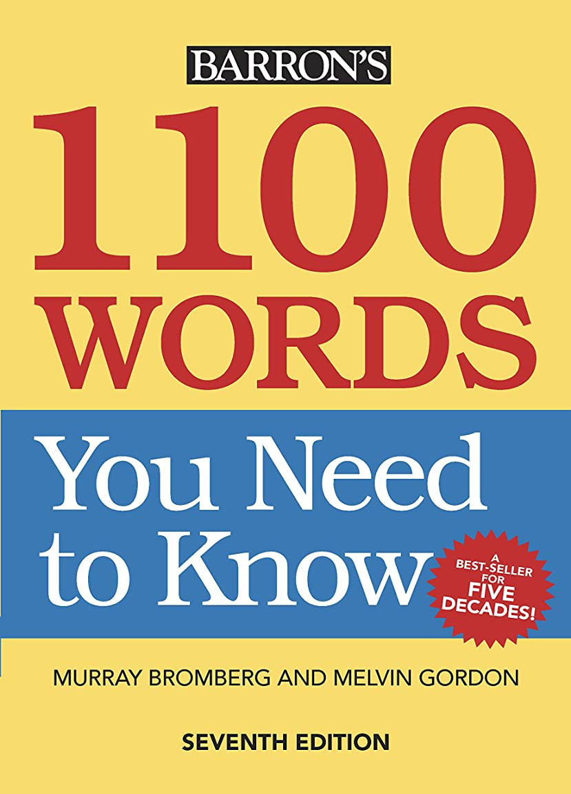 アジアルネッサンス溶融1100 Words You Need to Know (English Edition)