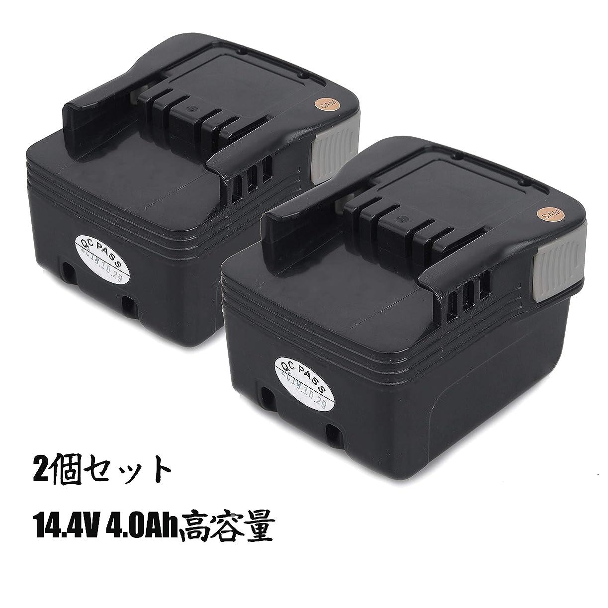 恩赦ウイルス浸透する2個セット RYOBIリョービ B-1430L 互換バッテリー 14.4V 4.0Ah大容量 リチウムイオン電池 B-1425L B-1415L 電動工具 充電式クリーナー用電池パック