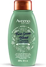Aveeno Scalp Soothing Fresh Greens Blend 2-in-1 Shampoo + Conditioner, 12 Ounce