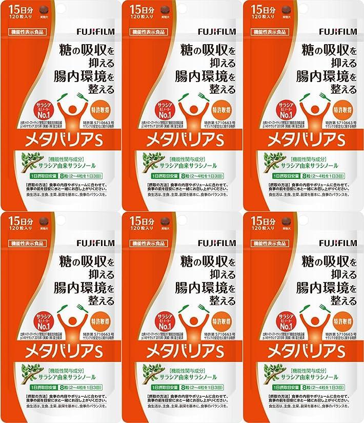 遅滞登場テクニカル【6個セット】メタバリアS 120粒