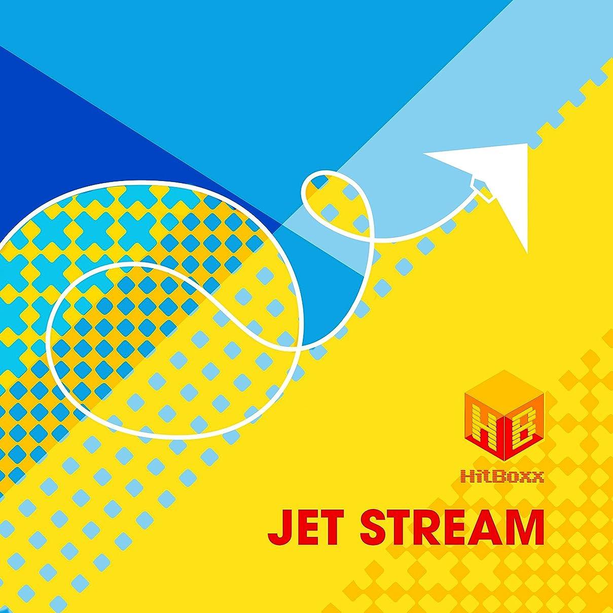 座る注目すべき複製Jet Stream