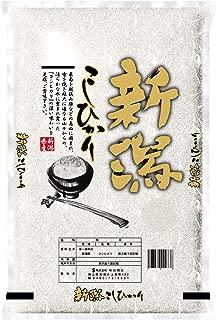 【精米】新潟県産 コシヒカリ 5kg 令和元年産