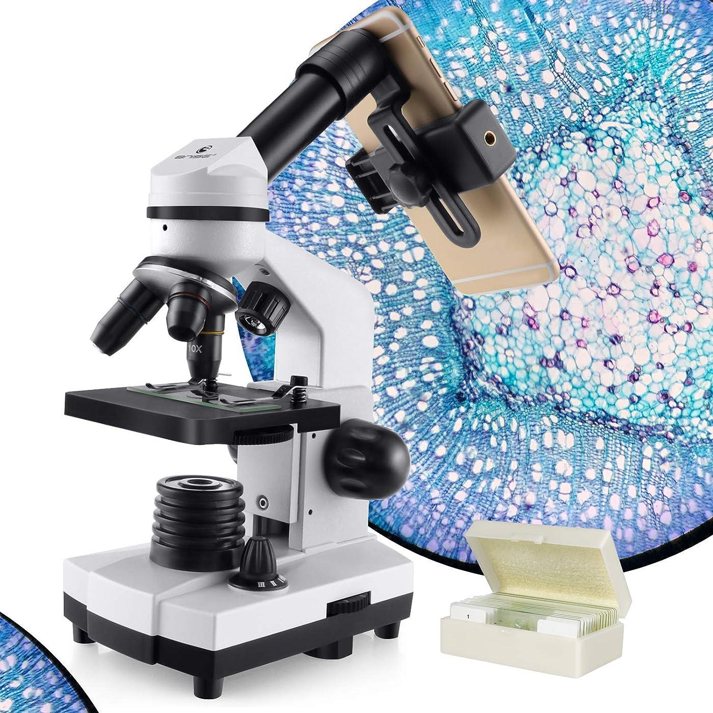 ベーシックインク予定単眼生物顕微鏡 100-1000倍 上下LEDライト内蔵 標本 スマホ撮影 子供 小学生 中学生 高校生の学習用 誕生日プレゼント 進学祝い 入学祝い 自由研究