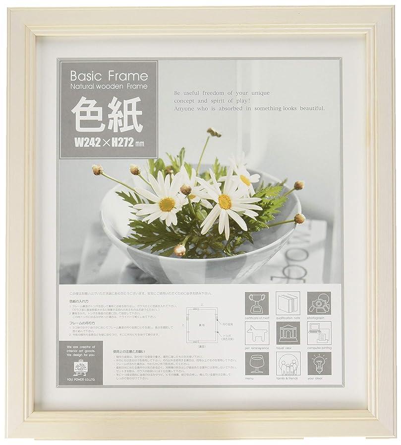 顕現カンガルーグレートオークユーパワー フォトフレーム ホワイト 色紙サイズ