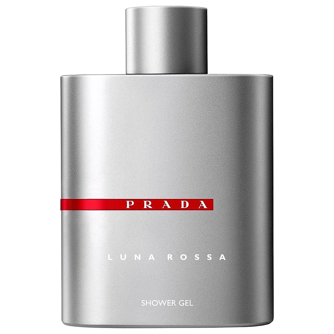 電気技師まっすぐ人口プラダルナロッサシャワージェル150ミリリットル (Prada) (x2) - Prada Luna Rossa Shower Gel 150ml (Pack of 2) [並行輸入品]