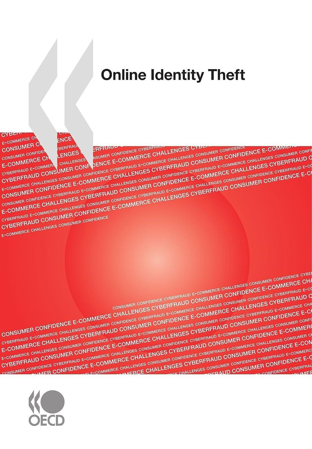 公演素敵なブレンドOnline Identity Theft