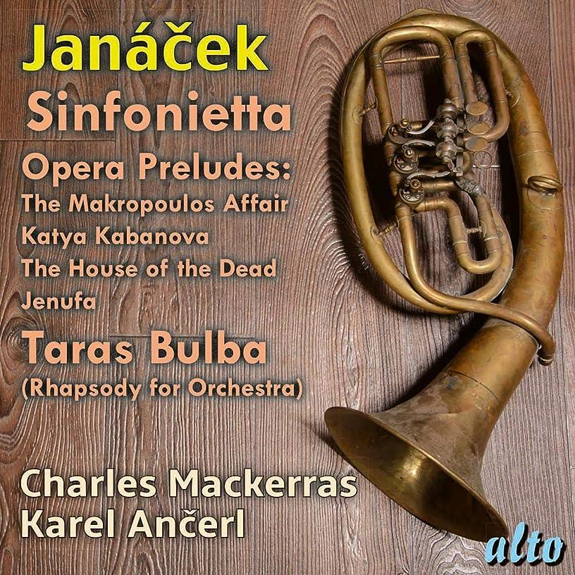 Janacek Sinfonietta Opera Preludes Taras Bulba