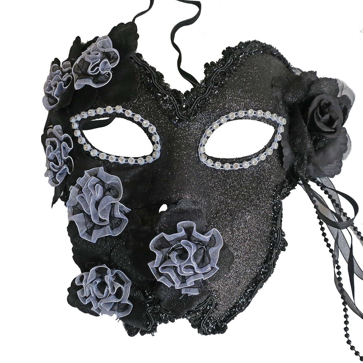 ZjpMask Flower Venetian Masquerade Full Face Lace Women Eye Mask for Costume Mardi Gras, Wall Decorative Art ddsyjwah2