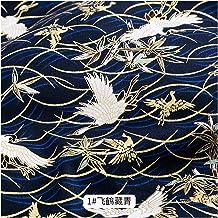 Kleding stof Sushi Japanse gebronsde stof tegen cm bedrukte katoenen doek DIY-materialen Naaien productie (Color : Beige, ...