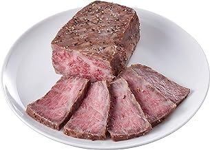 [冷凍] 氷室熟成 北海道産 十勝黒牛 ローストビーフ 150g
