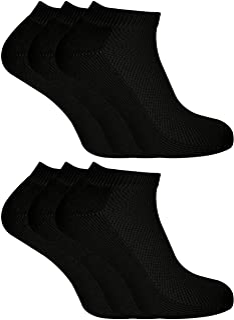 Sock Snob - 6 Pack Mens Low Cut Quarter Length Bamboo Organic Cotton Trainer Socks