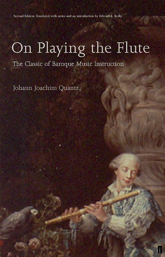ディスパッチ楽な仮定、想定。推測On Playing the Flute (English Edition)