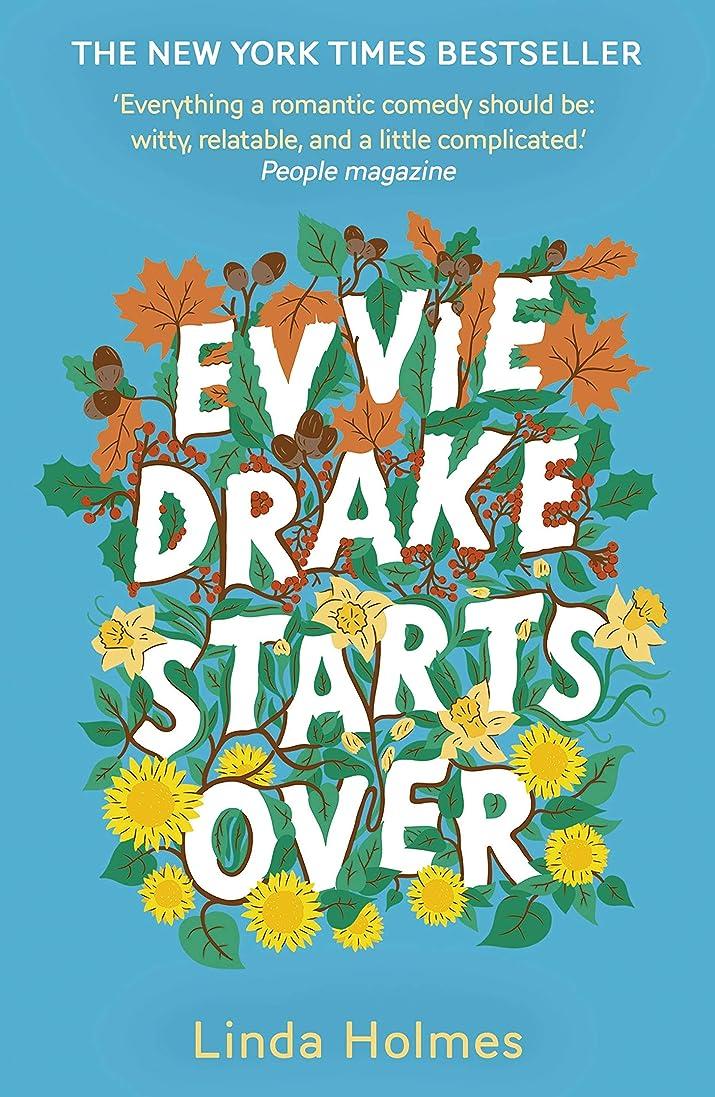 一元化する富やさしくEvvie Drake Starts Over: The emotional, uplifting, romantic bestseller (English Edition)