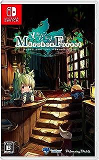 【Amazon.co.jpエビテン限定】メルヘンフォーレスト ファミ通DXパック サントラセット Nintendo Switch版