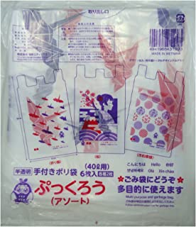 信防エディックス ぷっくろう(アソート) 多目的袋 40ℓ用 6枚入