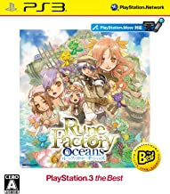 Rune Factory Oceans (PlayStation3 the Best) (japan import)
