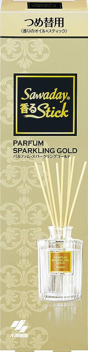 マウンド安全性ストレッチサワデー香るスティック 消臭芳香剤 パルファムスパークリングゴールド 詰め替え用 70ml