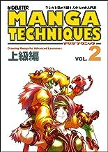 Manga Techniques: Drawing Manga for Advanced Learners