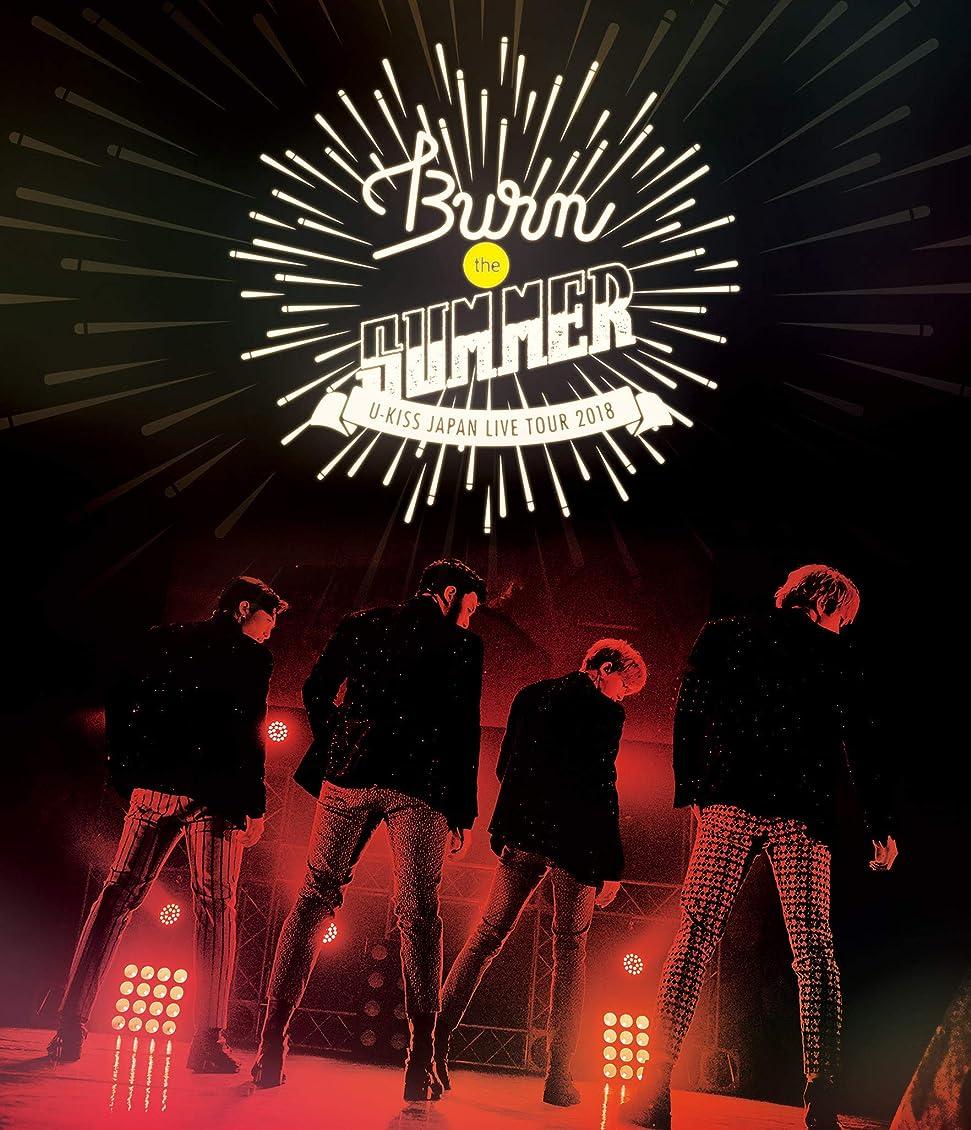 分配しますデンマーク語公式U-KISS JAPAN LIVE TOUR 2018 Burn the SUMMER(Blu-ray Disc)