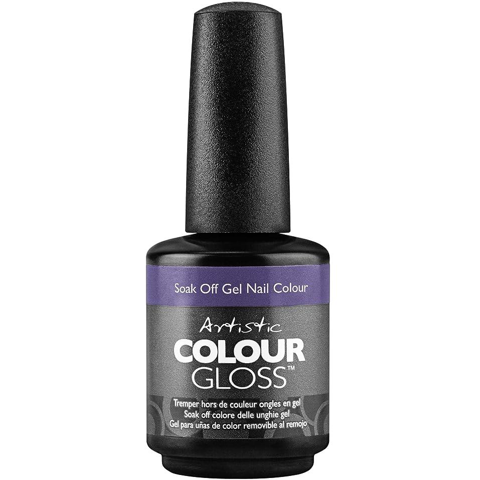 保育園保育園政権Artistic Colour Gloss - Baes of the Bay - 0.5oz / 15ml