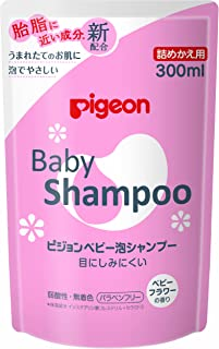 300ml Refill fragrance packed Pigeon foam shampoo Flower (0 months to)