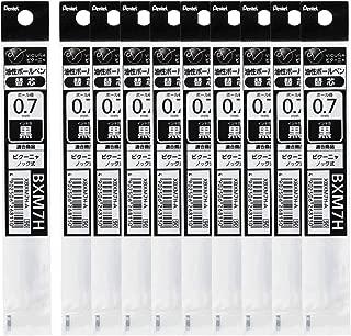 ぺんてる ボールペン替芯 ビクーニャ 0.7mm XBXM7H-A 黒 10本