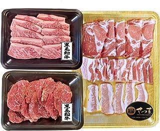 1129LTD.nikulabo 鹿児島黒毛和牛A3~A5(経産牛)×かごしま黒豚の焼肉セット 鹿児島県産黒毛和牛 旨味の強いこだわりの経産牛メス牛のみを使用。かごしま黒豚 BBQ