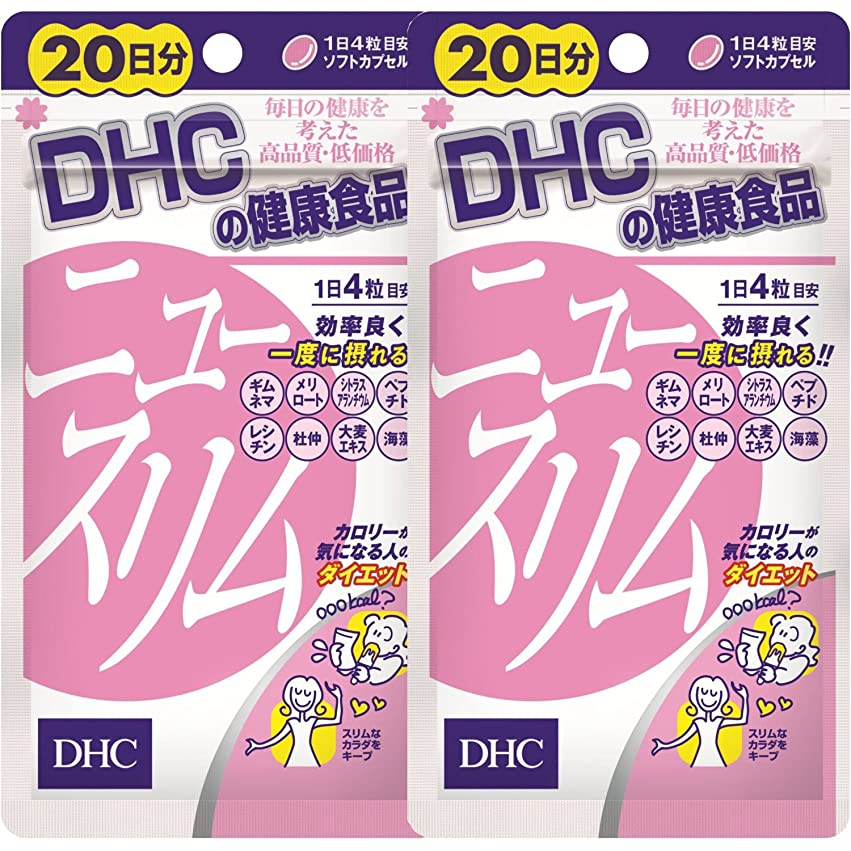 全国南アメリカ愛撫DHCニュースリム 20日分(新) 80粒【2個セット】