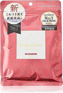 LuLuLun Face Mask Precious Red Anti Aging R3 (7s) - Anti-Aging Moisturizing Toner Mask, 130 g