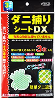 TO-PLAN(トプラン) ダニ捕りシートDX 3枚入