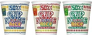 日清 カップヌードル コッテリーナイス 糖質・脂質 50%オフ 3種類 各4個入り 12個セット+おまけ