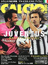 CALCiO (カルチョ) 2002 2011年 11月号 [雑誌]