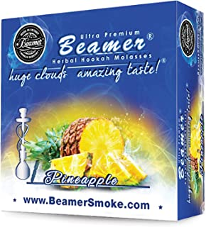 Pineapple Beamer Herbal Hookah Shisha Molasses 50g. Huge Clouds, Amazing Taste! Tobacco Free, Nicotine Free. Better Taste & Clouds than tobacco. Made in USA! Use with Hookah Nargila, charcoal