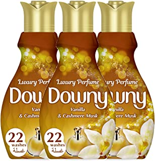 Downy Feel Lux Fabric Softener, 880 ml - Pack of 3