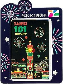台北101 悠遊カード
