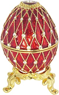 Burgundy Russian Faberge Style Egg Made with Swarovski Crystal Proposal Wedding Jewelry Ring Holder Box